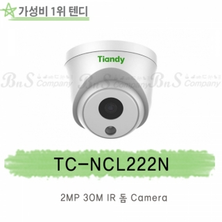 [ 텐디 IP-2M ] TC-NCL222N (2.8mm)30M IR