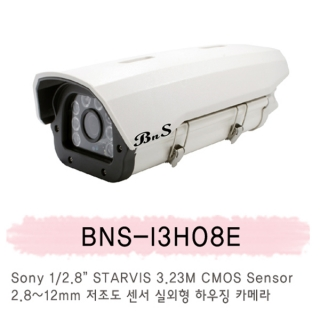 [비앤에스] IP_3M_BNS-I3H08E_HI-POWER_실외형 하우징_3.6mm/6mm_08 IR