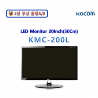 KOCOM LED Monitor 20형