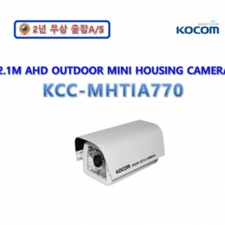 2.1M AHD MINI HOUSING CAMERA