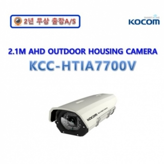 2.1M AHD HOUSING VERIFOCAL CAMERA