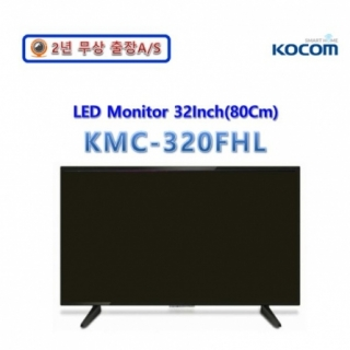 KOCOM LED Monitor 32형