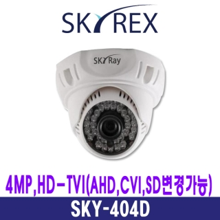 4MP HD-TVI SKY-404D,  AHD/CVI/SD 변경가능