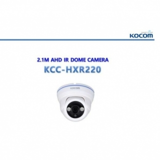 2.1M AHD IR DOME CAMERA