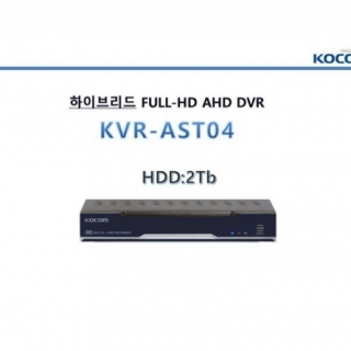 하이브리드 FULL-HD AHD DVR 4CH(HDD:2Tb)
